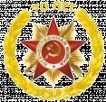 Цикл мероприятий, посвященных празднованию 70 - летия Победы в Великой Отечественной войне